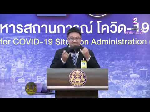 covid-19 Daily briefing in English by CCSA Thailand on April 16