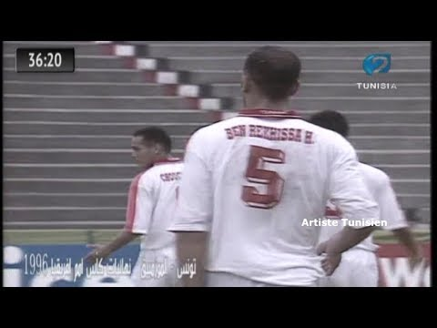 Le But Égalisateur de Hédi Berrekhissa (BALHA)  (36') [CAN 1996 Tunisie vs Mozambique]