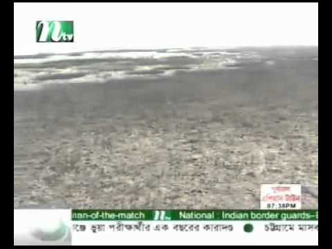 New Land Natural gift for Bangladesh
