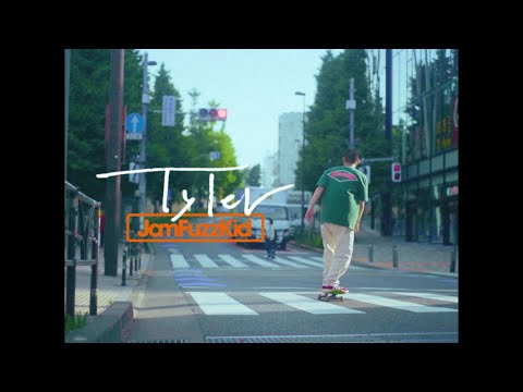 Jam Fuzz Kid - Tyler (Official Video)
