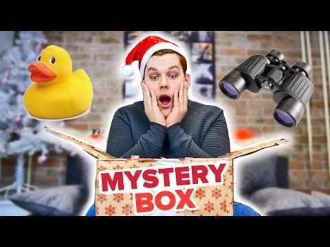 OTVARAM BOŽIĆNI MYSTERY BOX! | Dennis Domian