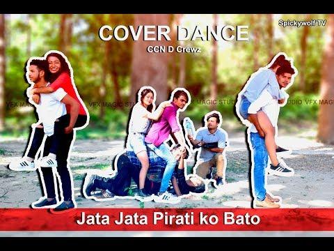 Jata jata pirati ko bato | CCN DANCE CREWZ | 2017 COVER DANCE VIDEO | SpickyWolf TV