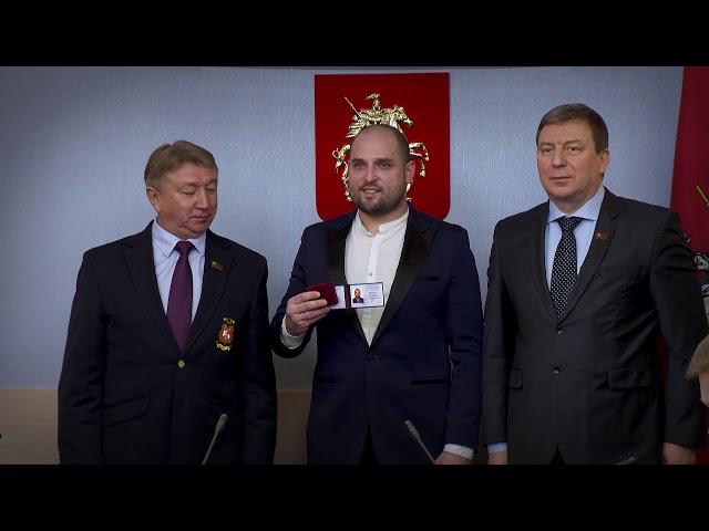 Награждение спортсменов XXIII Сурдлимпийских игр в Мосгордуме провел депутат МГД Ренат Лайшев