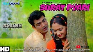 Surat Pyari सूरत प्यारी   Uttar Kumar & Madhu Malik   Latest Haryanvi Songs Haryanavi 2018