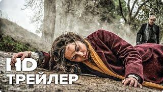 ГОЛОС из КАМНЯ - Трейлер (Русский) 2017