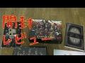 """ももいろクローバーZ「DOME TREK 2016 """"AMARANTHUS/白金の夜明け""""」TRAILER """"AMARANT…"""