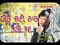Mere Dukh Kyu Ni Dikhde Tenu Sardara Ve {WhatsApp status} new song