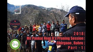 2018 | Mr. Pankaj Negi Ji's Pruning Session | Chirgaon | Rohru | Part 1 | Lets Grow Apple