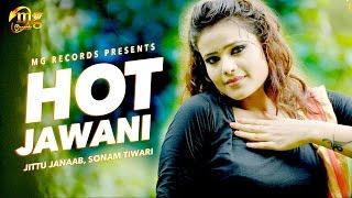 SONAM TIWARI HARYANVI SONGS 2017 / HARYANVI SONGS HARYANVI / NEW HARYANVI SONG 2017