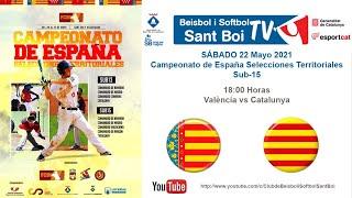 Cto España Selecciones Autonómicas Sub-15 / València vs Catalunya