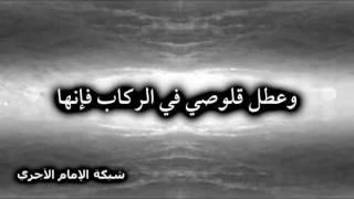 قصيدة مالك بن الريب التي يرثي فيها نفسه Youtube