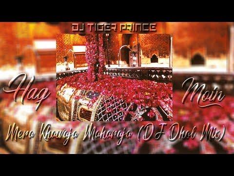 Mera Khwaja Maharaja Hai (Dhol Remix) | Quwwali | DJ Tiger Prince | Remix Quwwali Series 1st Song