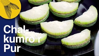 Chalkumro'r bora/bhaja shorshe diye—fried stuffed ash gourd—Bengali vegetarian recipe