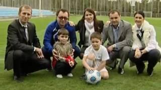 Ребров видео (урок) для детей(Пас)