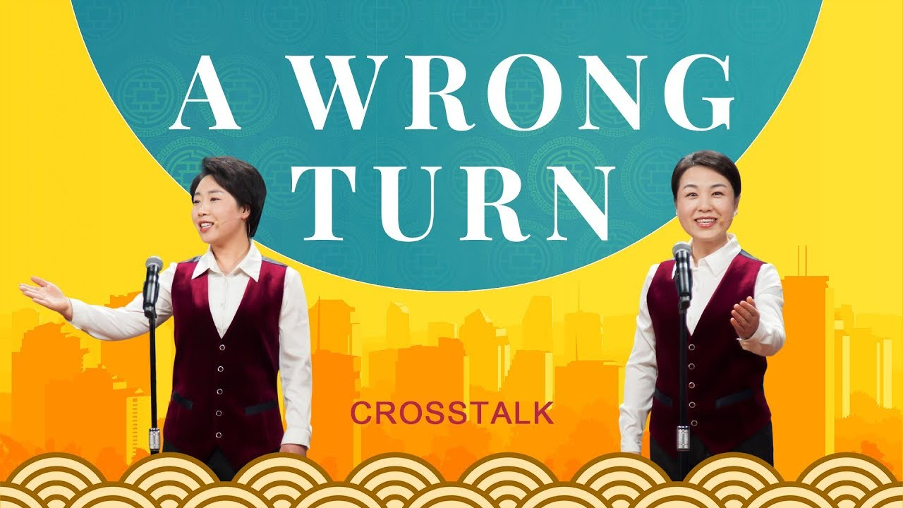 """Christian Crosstalk """"A Wrong Turn"""" 