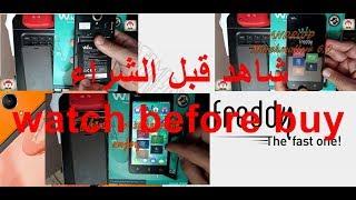 Unboxing Wiko FREDDY مع فتح العلبة Wiko FREDDY مواصفات وخصائص هاتف