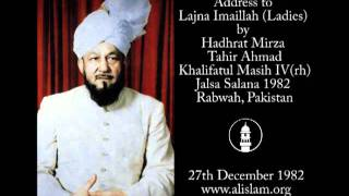 Jalsa Salana Rabwah Pakistan 1982, Address to Lajna Imaillah about Purdah, Islam Ahmadiyya (Urdu)