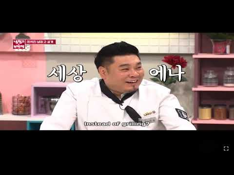 Please Take Care Of My Refrigerator Episode 231 (18)