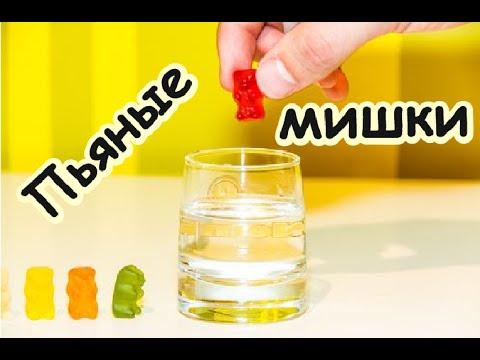 алкогольный мармелад рецепт