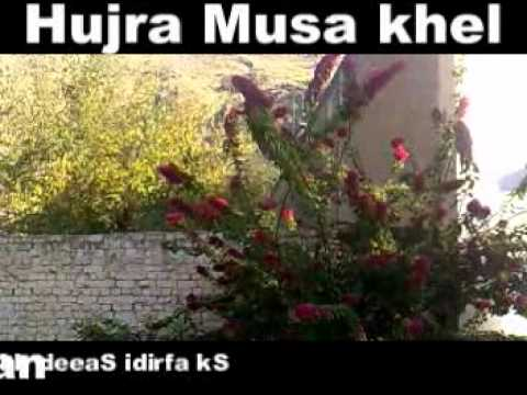 BOSTI KHEL DARA ADAM KHEL VILLAGE MUSA KHEL VIDEO by SAEED KHAN.mpg Travel Video