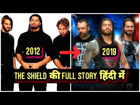 WWE THE SHIELD FULL STORY 2019 ! WWE SHIELD COMPLETE HISTORY 2019 ! WWE THE SHIELD FULL HISTORY 2019