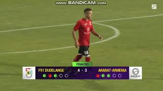 F91 Dudelange vs Ararat-Armenia All Penalty Kicks 5-4
