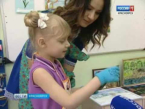 В красноярском детском саду №29 проводят занятия по технике восковой живописи