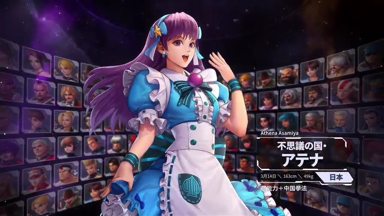 Kof All Stars Athena Asamiya New Trailer Character Alice In Wonderland Colab