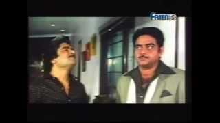 Telephone (1985) Directors- Tulsi Ramsay & Shyam Ramsay