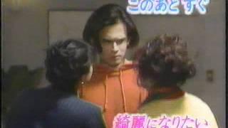 1992年、日本テレビ.