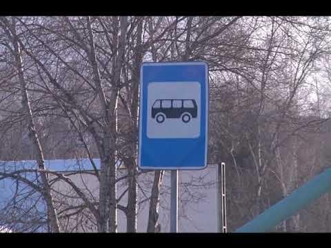 Изменения внесли в расписание пассажирских автобусов в Биробиджане(РИА Биробиджан)