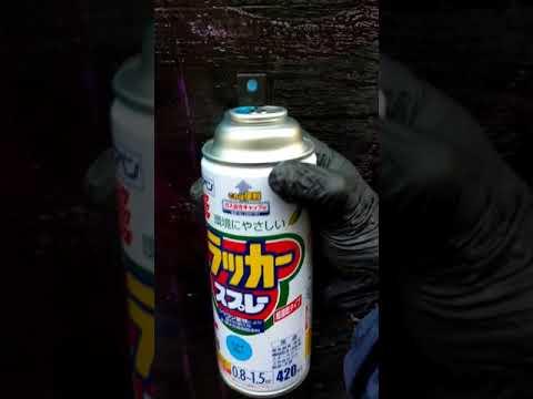 FADEBOMB Black fat cap - Japan spray cans