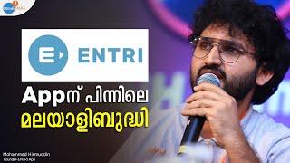 വിജയക്കൊടി പാറിച്ച ആ IDEA ആയിരുന്നു ENTRI APP | Mohd Hisamuddin| Josh Talks Malayalam screenshot 1