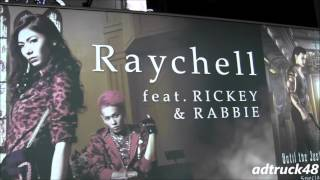 Raychell feat. RICKEY & RABBIE - Don't be afraid!