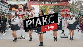 RIAKC: Tokyo Bon 2020 (Makudonarudo) Namewee  ft. Meu Ninomiya thumbnail