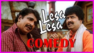 Latest Tamil Comedy Scenes | Lesa Lesa Tamil Movie | Shaam | Trisha | Vivek | Cochin Haneefa