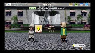 みんGOL順位戦 C級2組 特訓マッチ