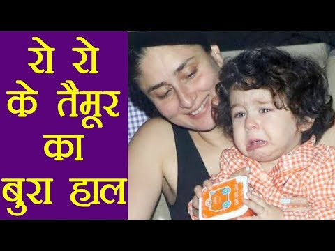 Kareena Kapoor Khan tries to handle crying Taimur Ali Khan; Watch here | FilmiBeat Mp3