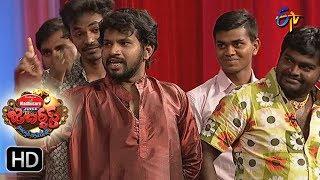 Hyper  Aadi Raijing Raju Performance | Jabardsth | 1st June 2017 | ETV  Telugu