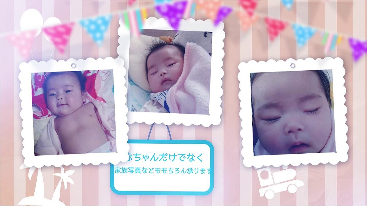 赤ちゃんの動画
