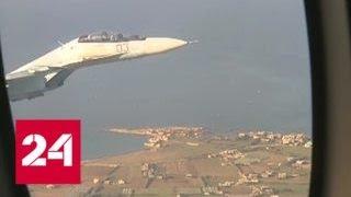 Шойгу поблагодарил военных, закрывших собой Путина в Сирии - Россия 24