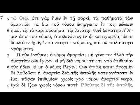 Koine Greek - Romans