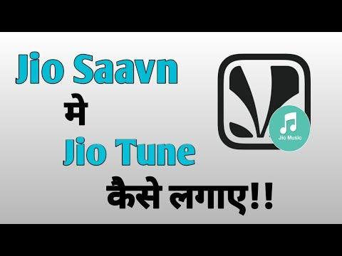 How to set jio tune on jio saavn - YouTube