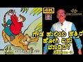 Pranesh latest comedy for america kannadigaru part 2  2020 gangavathi pranesh  sandalwood talkies
