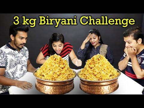 3 Kg BIRYANI EATING CHALLENGE | Briyani Eating Competition | ३ kg बिरयानी  ईटिंग चॅलेंज
