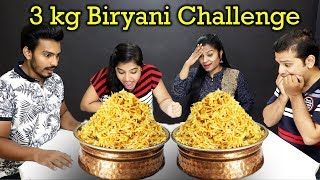 3 Kg BIRYANI EATING CHALLENGE | Briyani Eating Competition | ३ kg बिरयानी  ईटिंग चॅलेंज