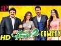 Charlie Chaplin 2 Tamil Full Movie Comedy Scenes | Vol 1 | Prabhu Deva | Prabhu | Nikki Galrani