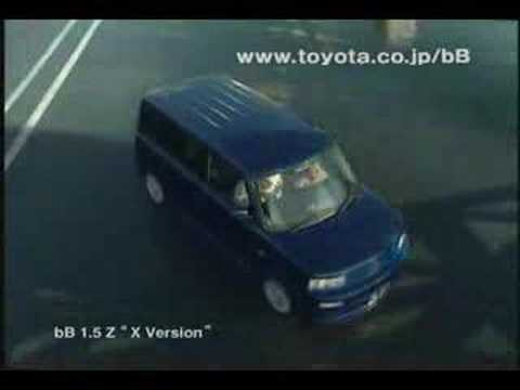Toyota bB Scion xB Commercial #05  music  Wiggle