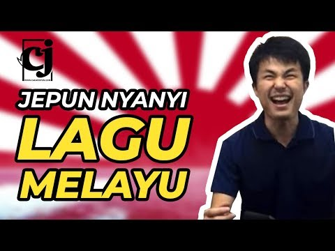 Sudah Ku Tahu - Orang Jepun Nyanyi lagu Melayu