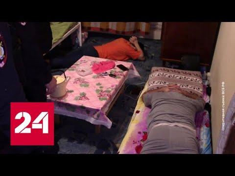 ФСБ задержала вербовщиков ИГИЛ, переправлявших в Сирию рекрутов - Россия 24